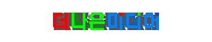mb-file.php?path=2021%2F06%2F17%2FF4310_header_logo_hy_300_c.png
