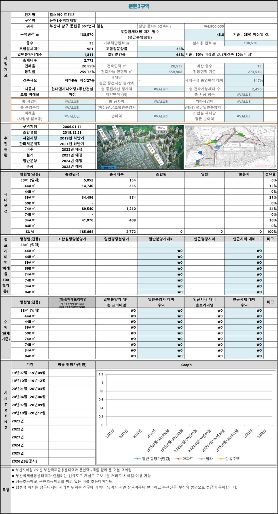 mb-file.php?path=2021%2F06%2F30%2FF4342_%EC%82%AC%EC%97%85%EC%84%B1.png